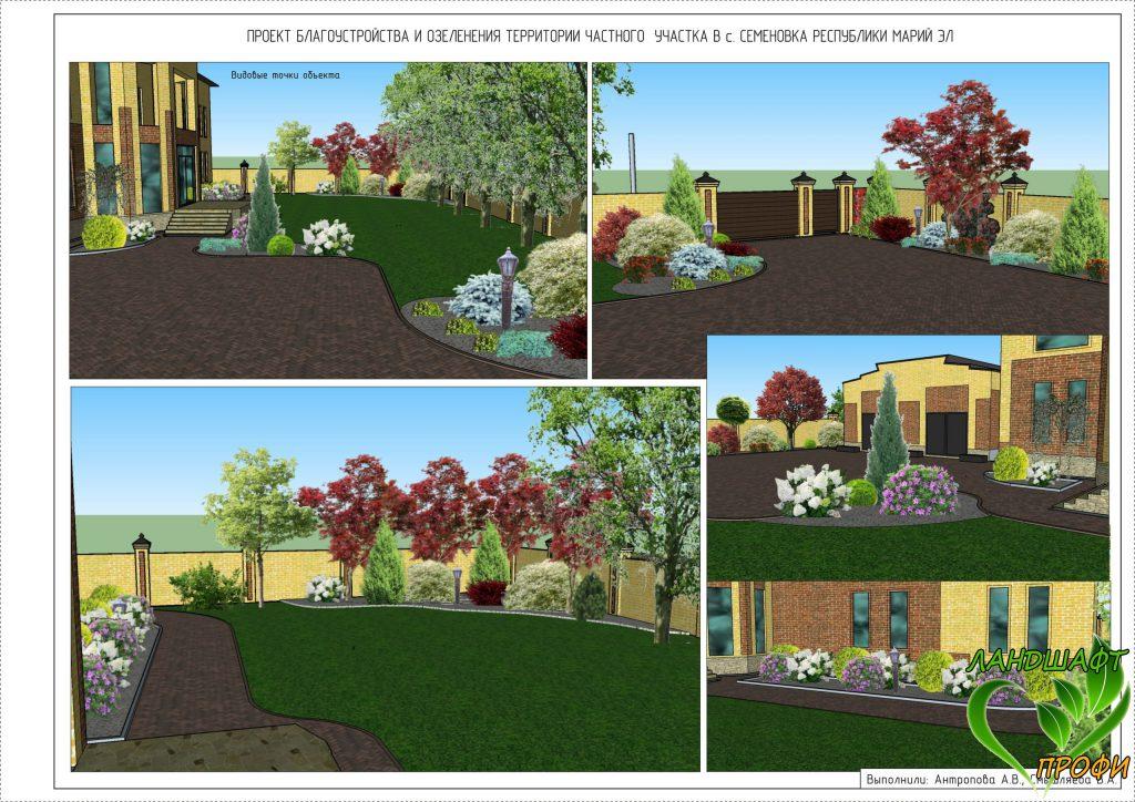 Ландшафтный проект 3D-визуализация в Йошкар-Оле
