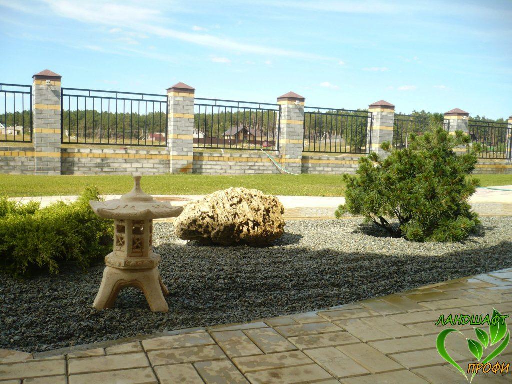 Японский сад (Йошкар-Ола, Марий Эл)